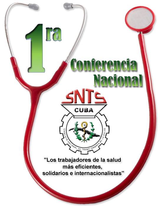 logo de la 1era conferencia